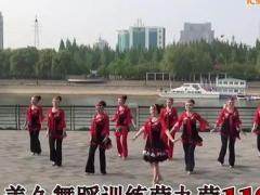 美久广场舞 跟我到新疆