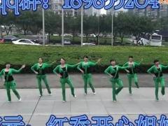 红乔开心广场舞 1万个对不起