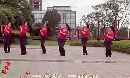 长沙中信舞蹈队亚虎娱乐,亚虎娱乐app,亚虎777娱乐老虎机《红山果》附背面演示