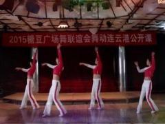 天姿广场舞 不怕错 正反面 恰恰舞