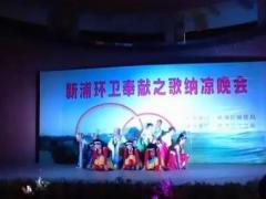 刘荣广场舞 《欢聚一堂》
