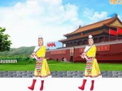 春晖广场舞 北京的金山上 编舞 凤凰六哥 演示制作 春晖