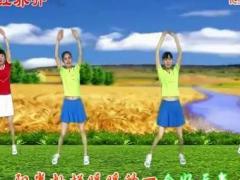 红乔开心广场舞 《爱情快递》 合作版 编舞:叶子
