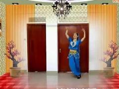 融侨李姐广场舞 姑娘 新疆舞