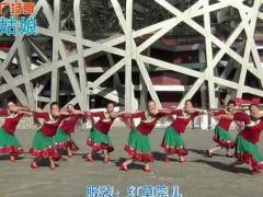 格格广场舞 雪山姑娘 北京录制