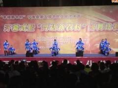 茉莉亚虎娱乐,亚虎娱乐app,亚虎777娱乐老虎机 亚虎娱乐 排舞版比赛视频