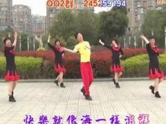 楠楠广场舞《快乐广场》