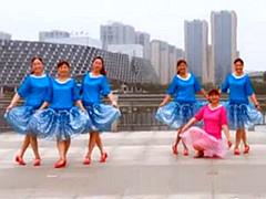 青儿广场舞 《一辈子爱你》 含背面动作分解教学