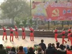 馨悦云裳广场舞《最炫民族风》庆祝十八大