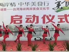 动动亚虎娱乐,亚虎娱乐app,亚虎777娱乐老虎机 《中国范儿》 健身舞