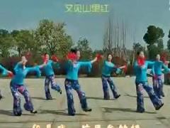 鄱阳春英广场舞 又见山里红 手绢舞