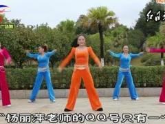 杨丽萍广场舞 动感有氧健身操组合五