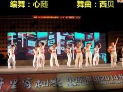 舞动旋律2007广场舞《小苹果》参加中原油田广场文化演出