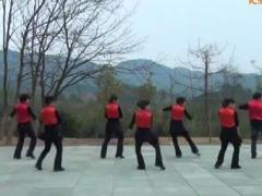 牡丹亭广场舞 《火火的爱》