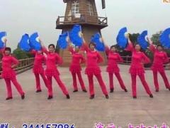 hehe大众健身队 魅力夏日 健身操