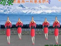 凤之韵广场舞 又见山里红 编舞刘荣 演示制作凤之韵