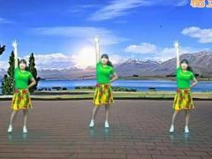 益馨广场舞 《我的祖国》 含背面分解教学