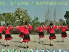 春英亚虎娱乐,亚虎娱乐app,亚虎777娱乐老虎机 中国范儿 背面