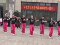 重庆叶子广场舞 串烧 社会摇 长笛 附分解和背面演示