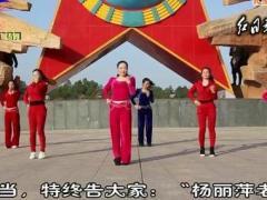 杨丽萍亚虎娱乐,亚虎娱乐app,亚虎777娱乐老虎机 《习大大爱着彭麻麻》 团队演示版