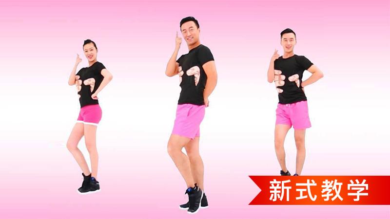 王广成钱柜娱乐官方网站下载,钱柜娱乐,钱柜国际娱乐,钱柜娱乐国际官方网站 BIUBIUBIU 时尚现代舞