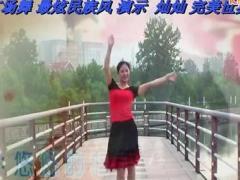 金灿灿广场舞 最炫民族风