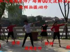 周周老师广场舞 大雨还在下 团队版 编舞:青儿