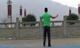 凤凰六哥广场舞 《快乐给力》 编舞六哥正背