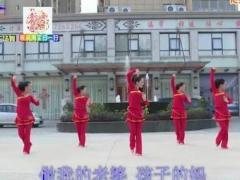 杨丽萍原创广场舞《姑娘嫁给我吧》民族健身舞 喜庆舞迎国庆