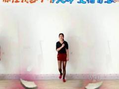 阿采广场舞 《小苹果》