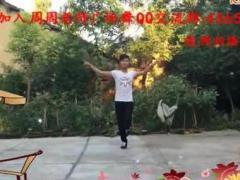周周老师广场舞 赢在当前 附背面教学分解 编舞:青儿