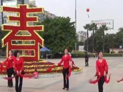 新年天天乐 开门红 深圳久久广场舞