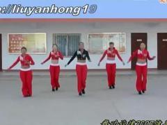 舞动旋律2007亚虎娱乐,亚虎娱乐app,亚虎777娱乐老虎机 健身操 律动