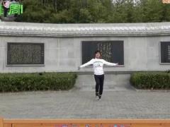 周周老师广场舞 草原嗨歌DJ 健身舞含教学