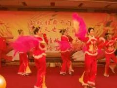 美久广场舞《开门红》贺岁片、舞台表演版
