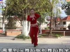 杨丽萍亚虎娱乐,亚虎娱乐app,亚虎777娱乐老虎机 《习大大爱着彭麻麻》 含背面教学