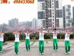 重庆叶子广场原创健身操 《你是女人》 附背面教学
