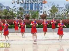 惠汝广场舞 红红火火唱起来 原创附教学
