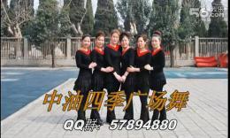 中油四季亚虎娱乐,亚虎娱乐app,亚虎777娱乐老虎机 《小小新娘花》