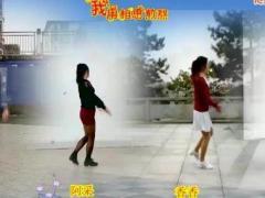 阿采广场舞 火苗DJ 姐妹合屏 32步