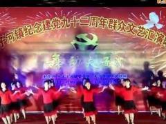 惠汝广场舞 最炫民族风 集体舞变队形