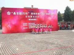江南雨亚虎娱乐,亚虎娱乐app,亚虎777娱乐老虎机 再唱山歌给党听 变队形