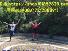 周周老师广场舞 唱天籁 最新舞蹈 姐弟合作版