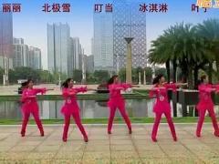 广西柳州彩虹健身队广场舞 《小苹果》 编舞 兴梅