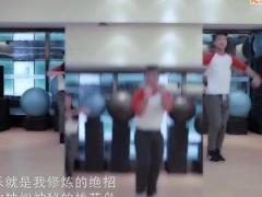 王广成广场舞《兔侠功夫操》教学 凤凰传奇