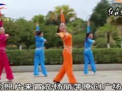 杨丽萍广场舞 动感有氧健身操组合四