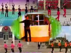 阿中中广场舞群闹元宵 激情广场舞 大合作