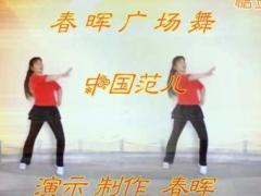 春晖亚虎娱乐,亚虎娱乐app,亚虎777娱乐老虎机 中国范儿