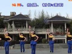 茉莉亚虎娱乐,亚虎娱乐app,亚虎777娱乐老虎机 《许多年以后》 原创编舞 含背面分解(开年舞)