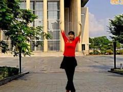 益馨原创广场舞 《哑巴新娘》 步子舞 附教学口令